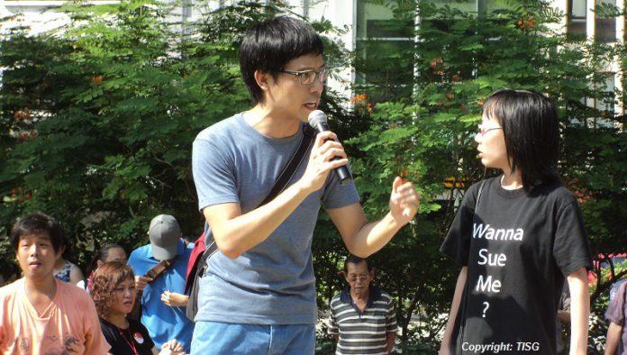 Hong Lim Park Clash
