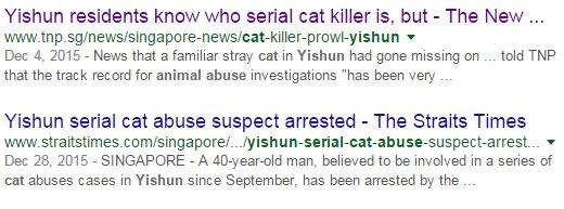 serial cat killer