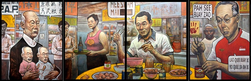 """Eric Khoo is a Hotel Magnate"" by Sonny Liew (image - montage extracted from Mulan Gallery website)"