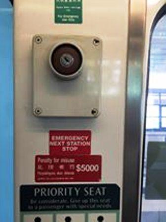 SMRT emergency