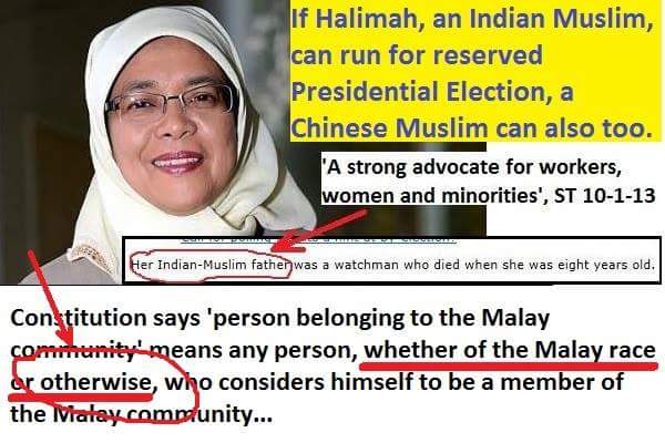 minority community means