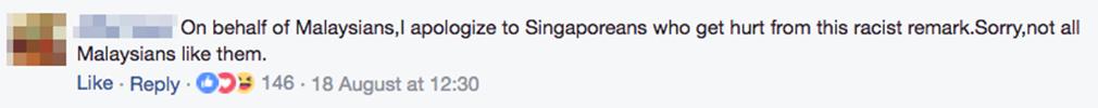 """Malasia expresa remordimiento """"de Singapur, los perros"""" cantos a ... - El Independiente 6"""
