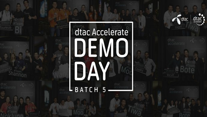 dtac_accelerate_demo_day