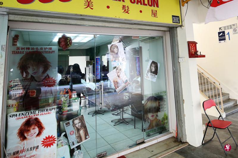Mdm Halimah's favourite hair salon