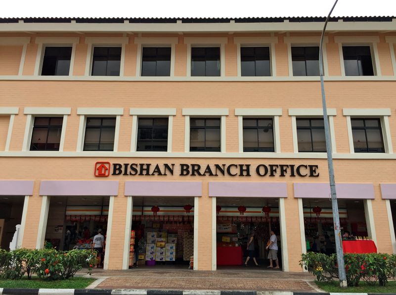 HDB Bishan Branch Office