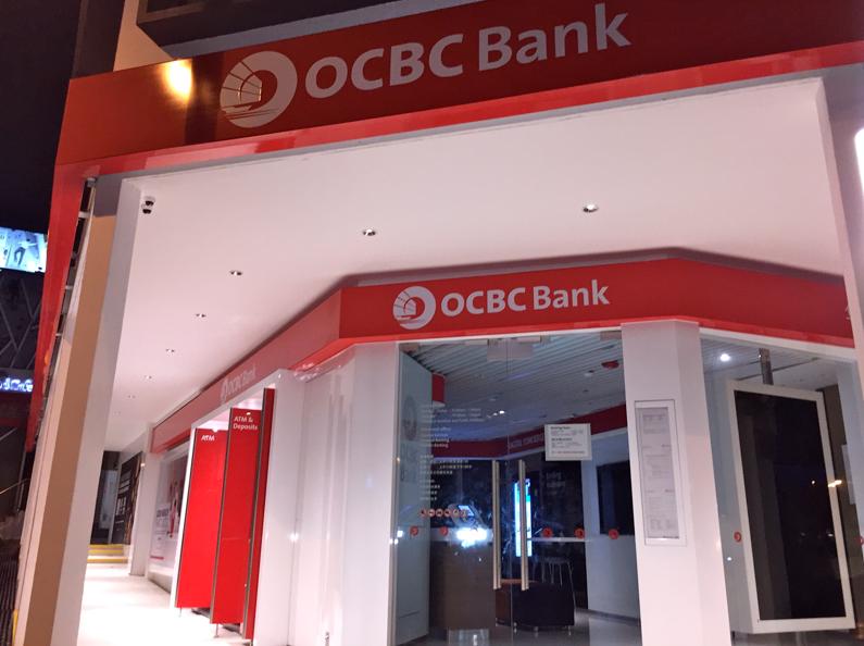 Ocbc Bank home loan
