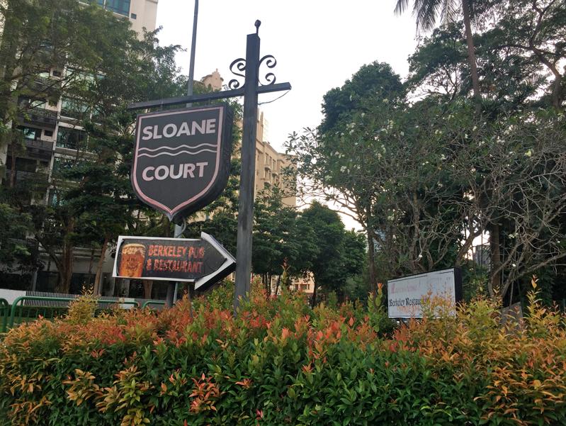 Sloane Court Hotel Signage - Balmoral Road