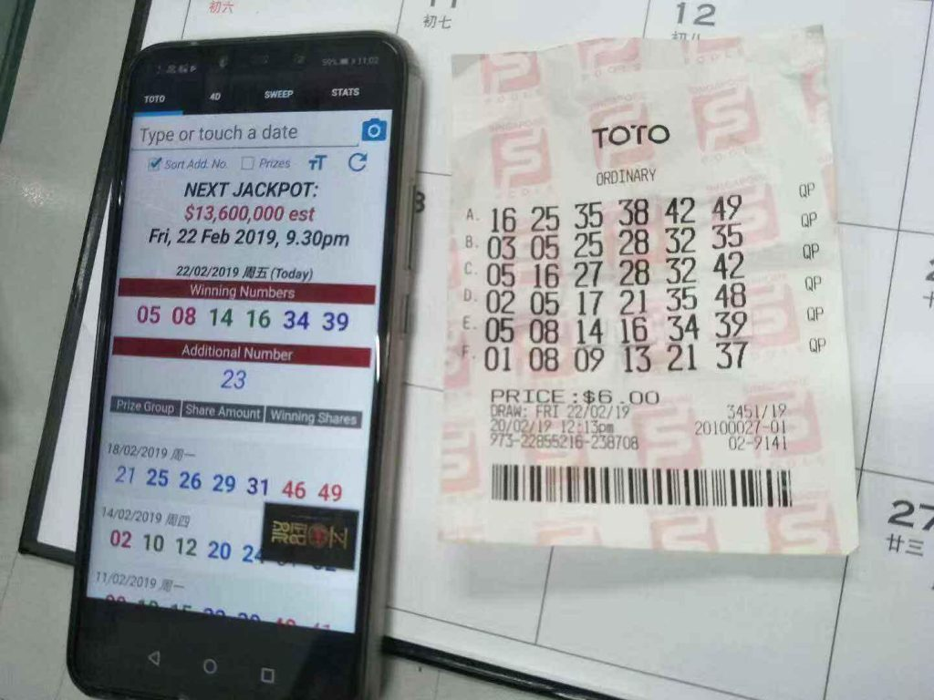 Lucky outlet? Winning tickets for S$13 6 million Toto Hong